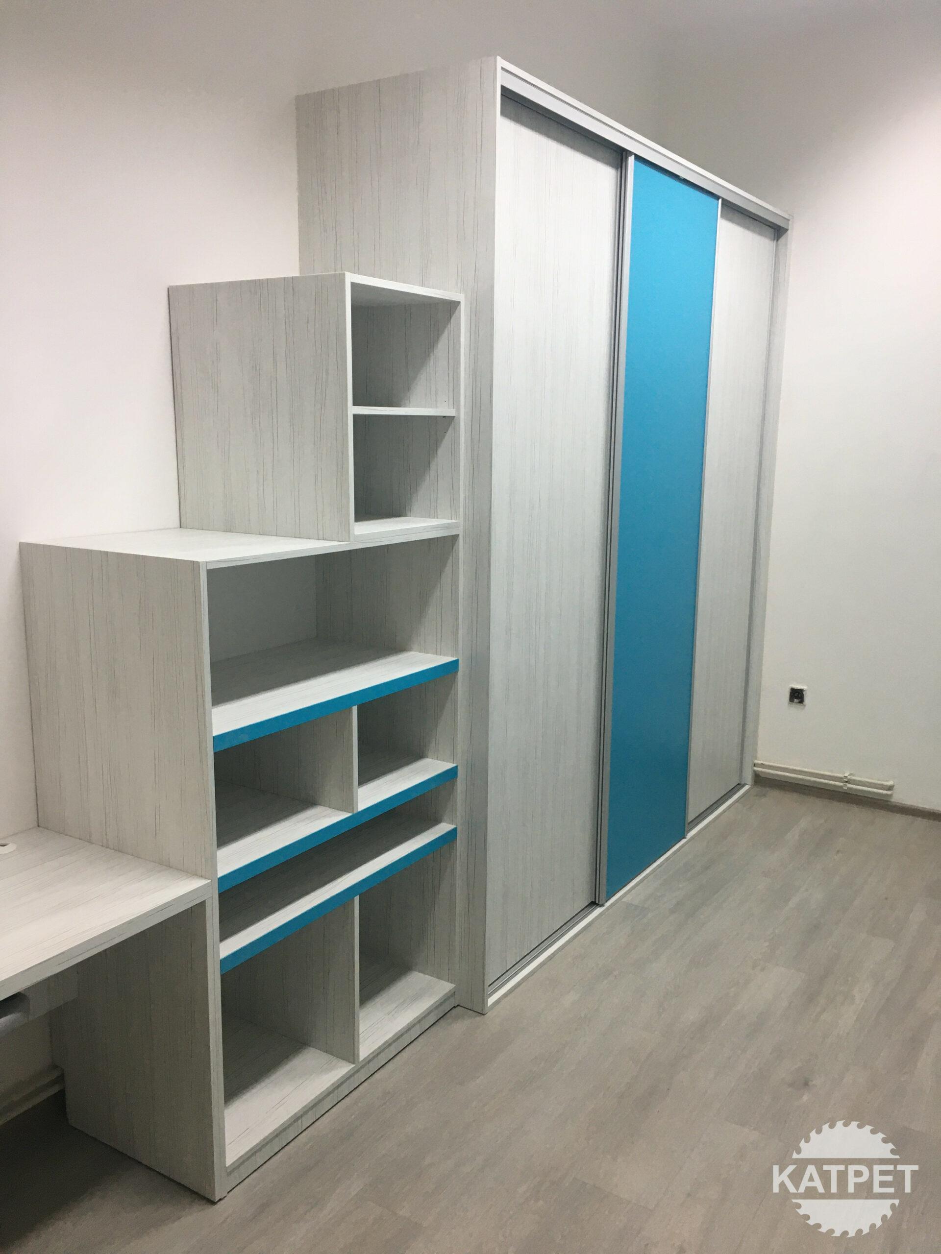 Úložný prostor v pokojíčku